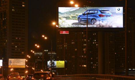 Digital суперсайты 5х15 в Москве наружная реклама BMW