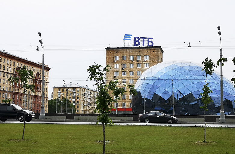 Крышные установки реклама Банк ВТБ (ПАО), фото 2