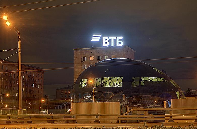 Крышные установки реклама Банк ВТБ (ПАО), фото 6