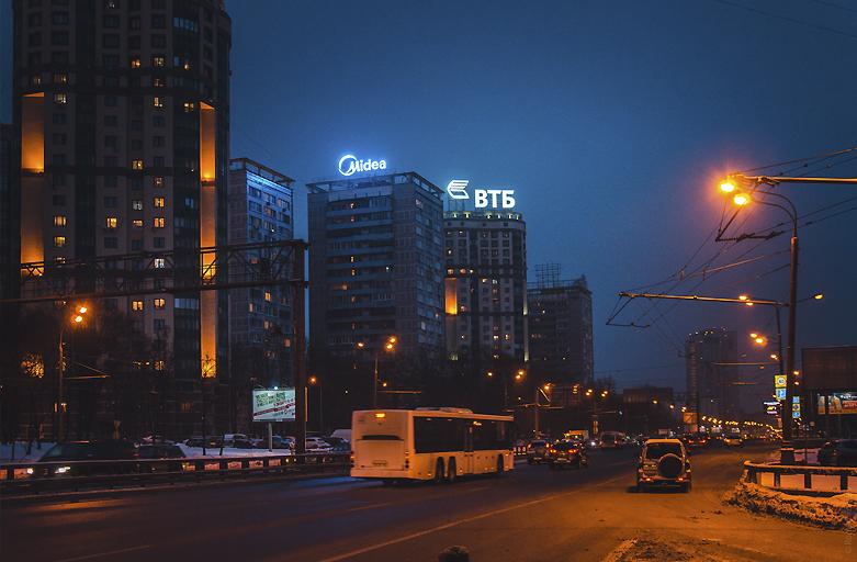 Реклама на крыше Midea - мировой производитель бытовой техники фото 1