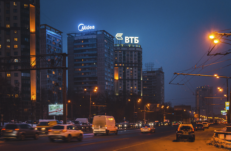 Реклама на крыше Midea - мировой производитель бытовой техники