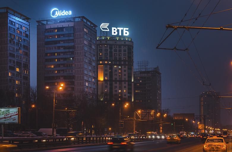 Реклама на крыше Midea</strong> - мировой производитель бытовой техники фото 3