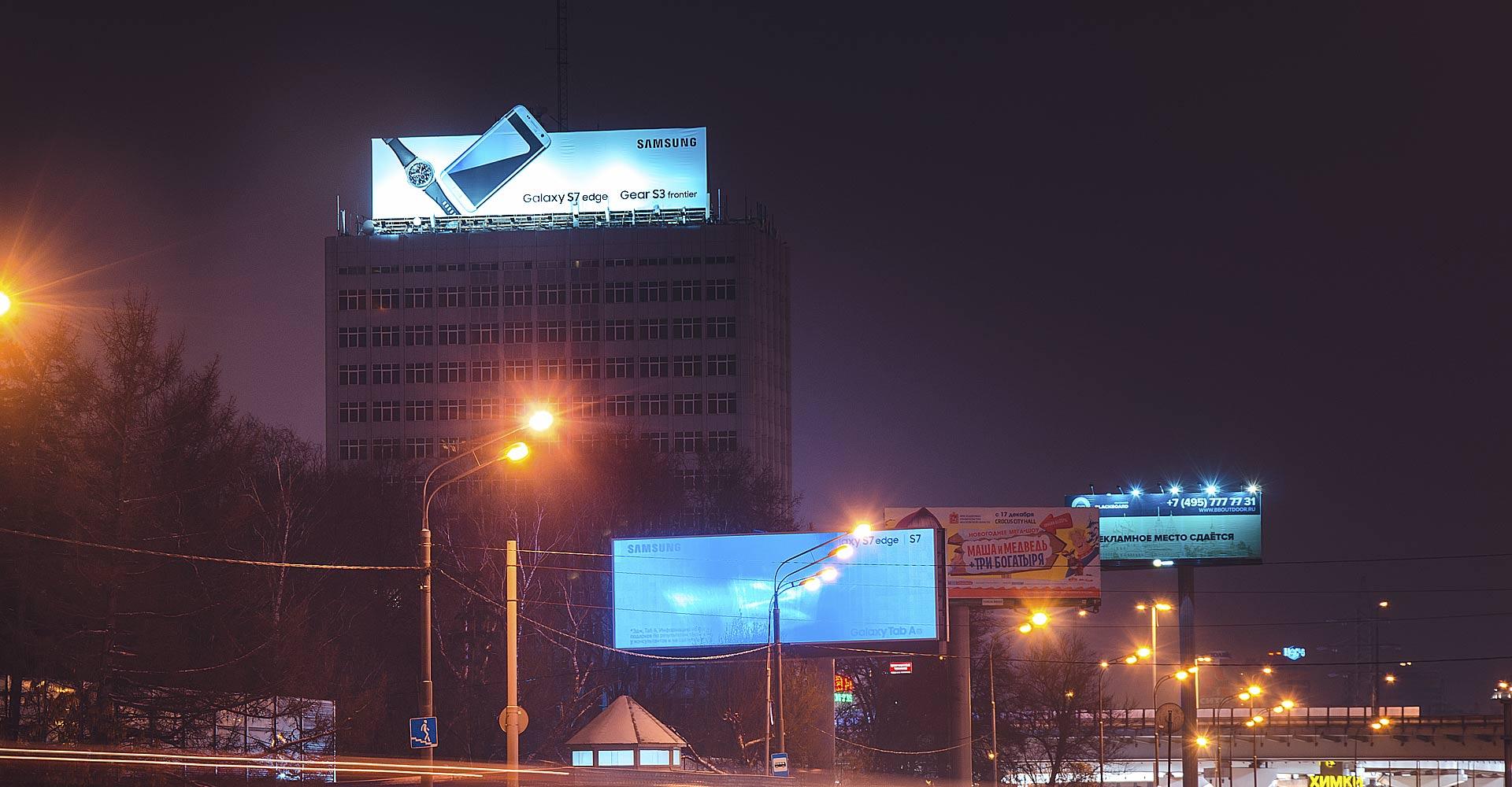 Крышные установки реклама на крыше в Москве