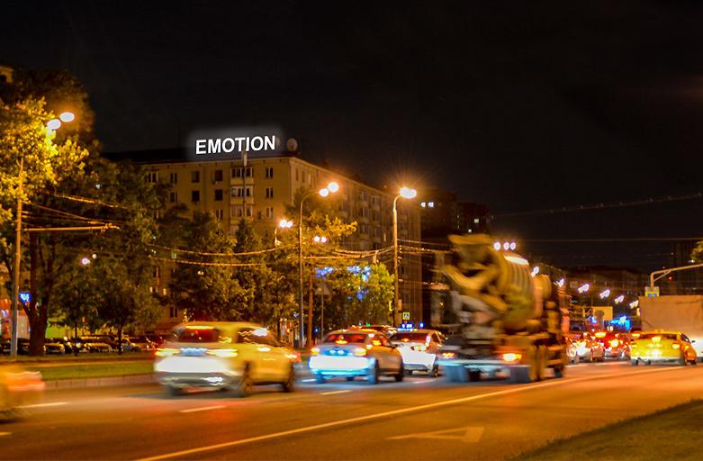 Ленинский проспект, 75/9 размещение наружной рекламы, крышной установки, вид с Ленинского проспекта, по направлению из центра, фото 2 (ночь)