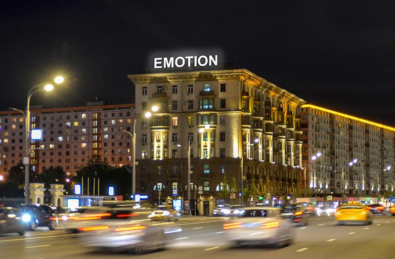 Земляной Вал, дом 39, реклама на крыше здания, вид с Садового кольца - внутренняя сторона, фото 2 (ночь)