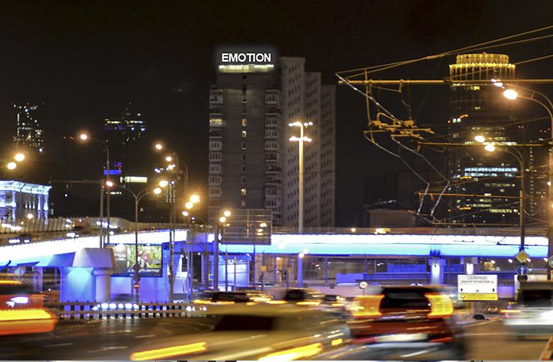 Улица Беговая, дом 34, крышная установка, вид с ТТК — Третье Транспортное кольцо, фото 2 (ночь)