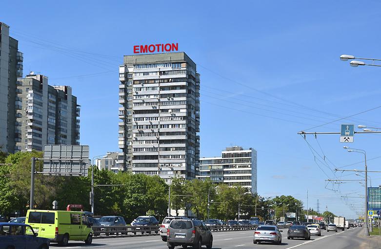 Ленинградское шоссе, 33, реклама на крыше в Москве, вид с Ленинградского шоссе, по направлению из центра фото 1 (день)