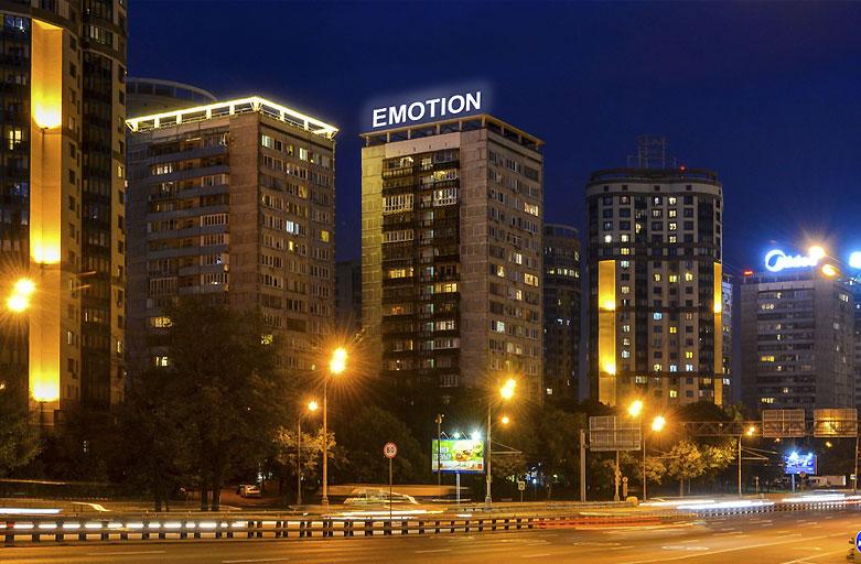 Ленинградское шоссе, 126 размещение крышной установки, вид с Ленинградского шоссе, по направлению в центр, фото 2 (ночь)