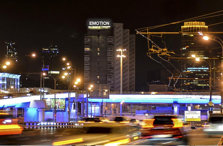 улица Беговая, дом 34, крышная установка, вид с ТТК - Третье Транспортное кольцо, фото 1, ночь