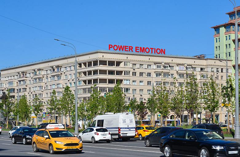 Улица Долгоруковская дом 5, реклама на крыше, вид с Садового Кольца - внешняя сторона, фото 1 (день)