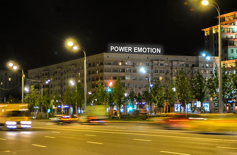 Улица Долгоруковская дом 5, реклама на крыше, вид с Садового Кольца - внешняя сторона, фото 2 (ночь)