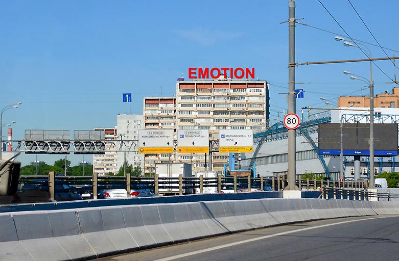 3. Духовской переулок, дом 16, крышная рекламная установка, вид с ТТК - Третье Транспортное кольцо (фото 1) день