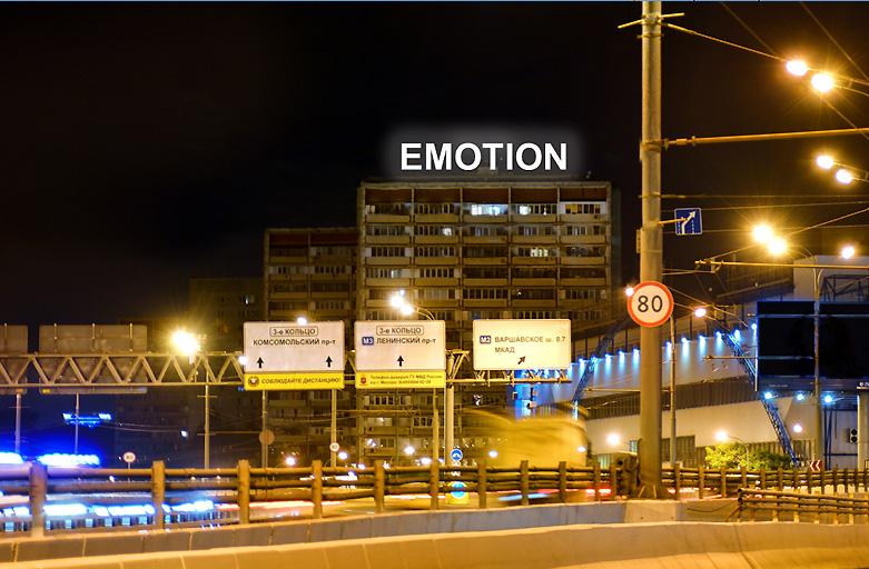 3. Духовской переулок, дом 16, крышная рекламная установка, вид с ТТК - Третье Транспортное кольцо (фото 2) ночь