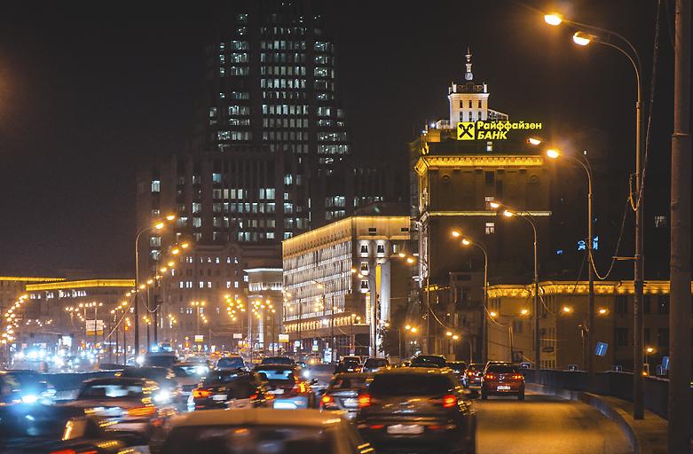 Крышная установка в Москве АО «Райффайзенбанк» | AO Raiffeisenbank, фото 5