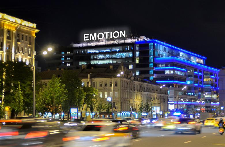 Земляной Вал, дом 9, размещение рекламы на крыше, вид с Садового кольца - внутренняя сторона фото 2 (ночь)