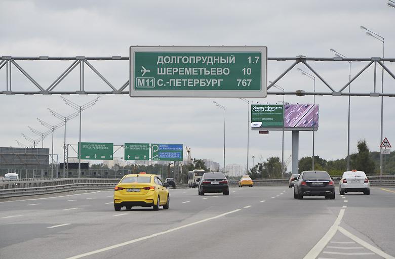 Трасса М11, «Москва-Санкт-Петербург», (0,5 км от МКАД) (А) из Москвы диджитал | digital экран 5х15 фото 5