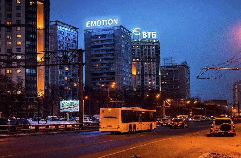 Ленинградское шоссе, 120 реклама на крыше, размещение, вид с Ленинградского шоссе, по направлению в центр, фото 2 (ночь)