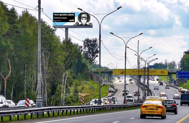 Домодедовская трасса, А105 «Москва- а/п. Домодедово», 41,15км., (19,15 км. от МКАД) (B) из Москвы digital суперсайт 5x15