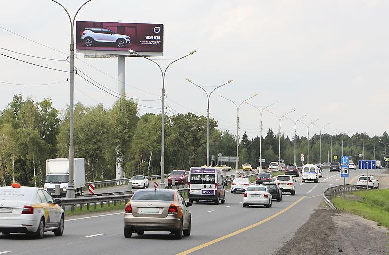 Домодедовская трасса, А105 «Москва- а/п. Домодедово», 40км., (18 км. от МКАД) (B) в Москву суперсайт 5х15