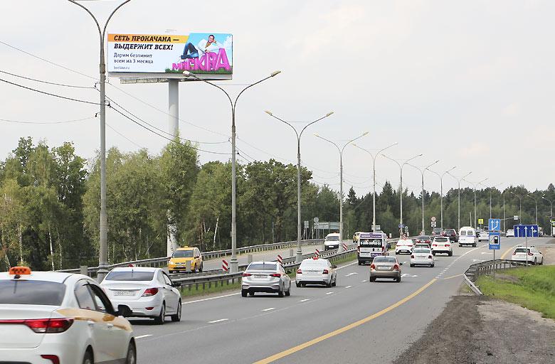 Домодедовская трасса, А105 «Москва- а/п. Домодедово», 40км., (18 км. от МКАД) (B) в Москву digital суперсайт 5х15
