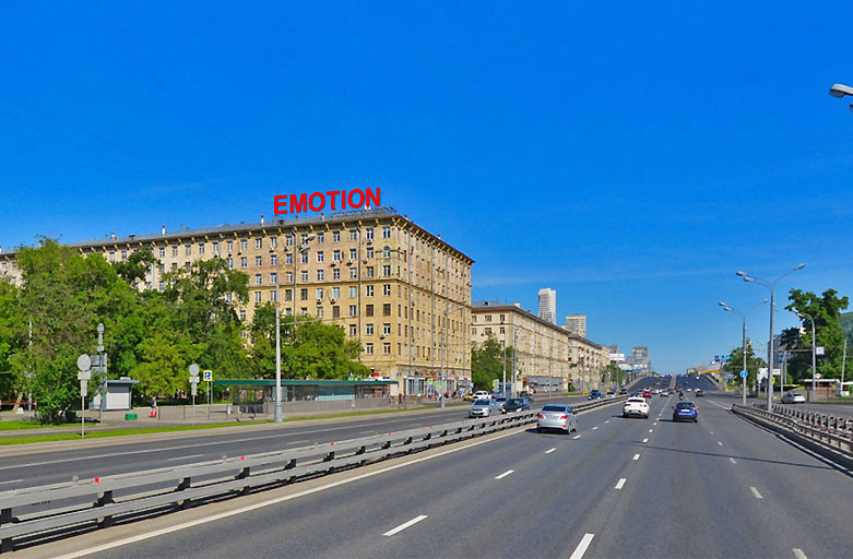 Ленинградское шоссе, д.15, реклама на крыше, размещение, вид с Ленинградского шоссе, по направлению из центра