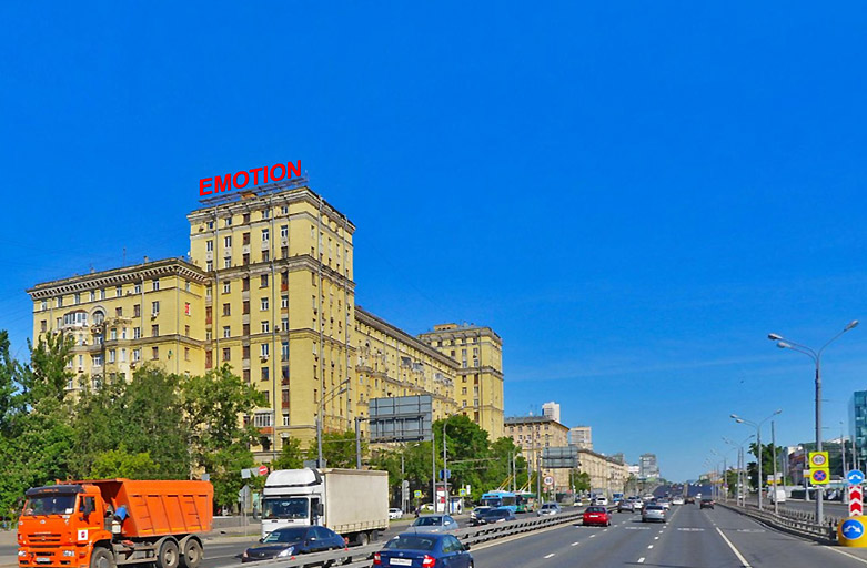 Ленинградское шоссе, д.13 к.1, реклама на крыше, размещение, вид с Ленинградского шоссе, по направлению из Центра