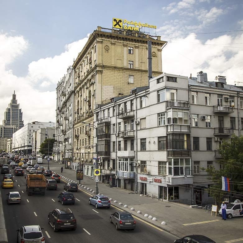 Крышная установка в Москве АО «Райффайзенбанк» | AO Raiffeisenbank, фото 1
