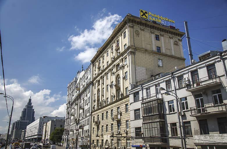 Крышная установка в Москве АО «Райффайзенбанк» | AO Raiffeisenbank, фото 2