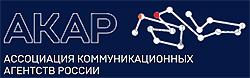 Акар лого 10.12.19