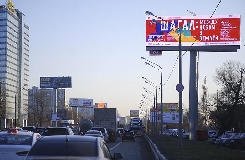 Размещение цифровой рекламы г. Химки, Ленинградское шоссе, 19,9 км., сторона А из Москвы digital экран 5х15 Телефон: +7 495 479-09-63