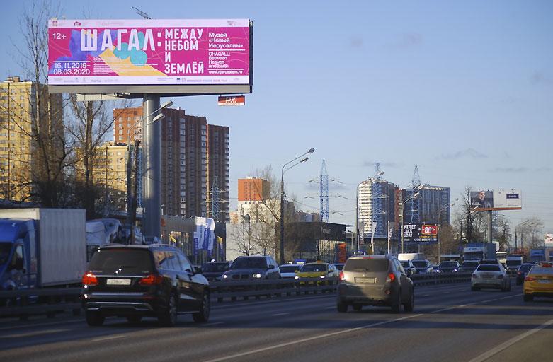 Размещение цифровой рекламы г. Химки, Ленинградское шоссе, 19,9 км., сторона B из Москвы digital экран 5х15 Телефон: +7 495 479-09-63