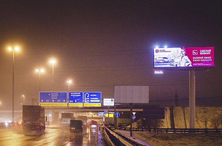 Киевское шоссе справа при движении из Москвы поворот на Хованское (A) digital экран 5х15