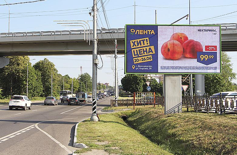 Домодедово Каширское шоссе рядом с ТЦ «Карусель» слева при движении из Москвы (A) цифровой билборд 3х6