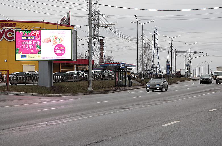 Домодедово Каширское шоссе рядом с ТЦ «Карусель» движение в Москву (B) цифровой билборд 3х6