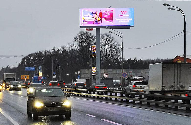 Ленинградское шоссе, М10 «Россия», 31 км., (11 км. от МКАД) (А) из Москвы диджитал | digital экран 5х15