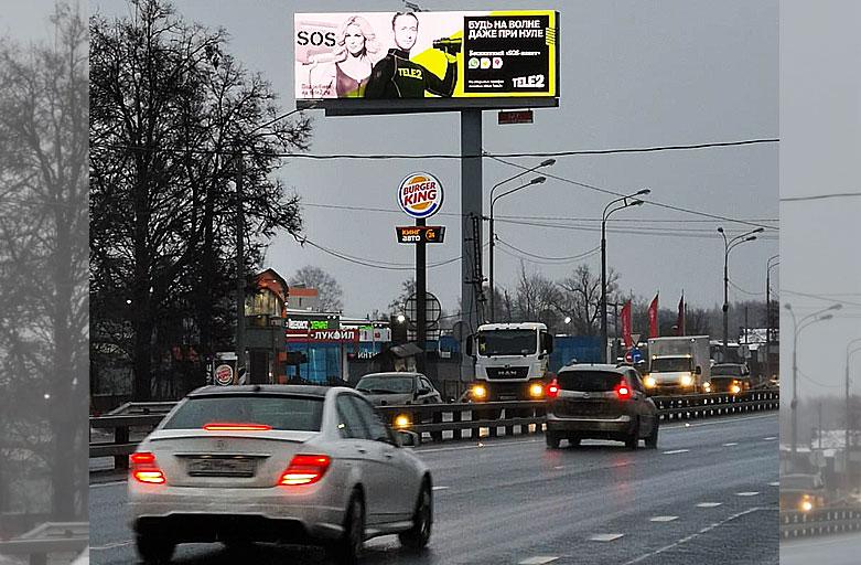Ленинградское шоссе, М10 «Россия», 31 км., (11 км. от МКАД) (B) в Москву, диджитал | digital экран 5х15
