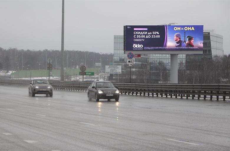 Международное шоссе, (700м. после выезда из аэропорта Шереметьево-2) (А) в Москву