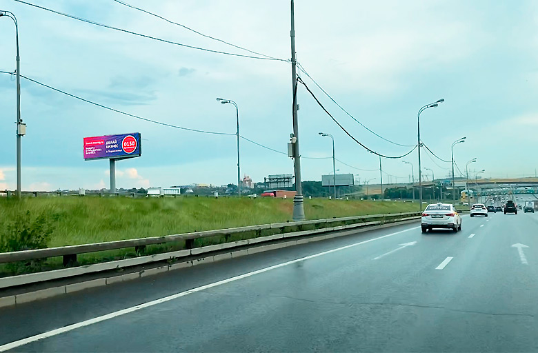 МКАД 19 км., между: Бесединский мост — Бесединское шоссе внешнее сторона B Суперсайт 5х15