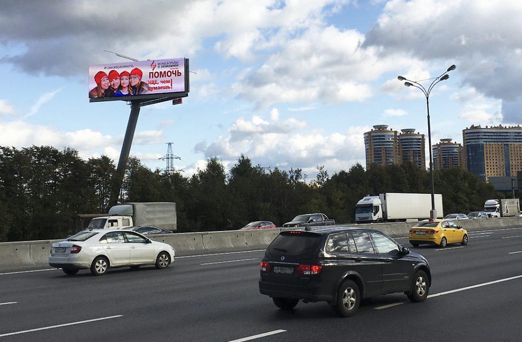 МКАД, 0 км., съезд с ш. Энтузиастов в сторону Волгоградский пр-т (В) внешнее В digital экран 5х15