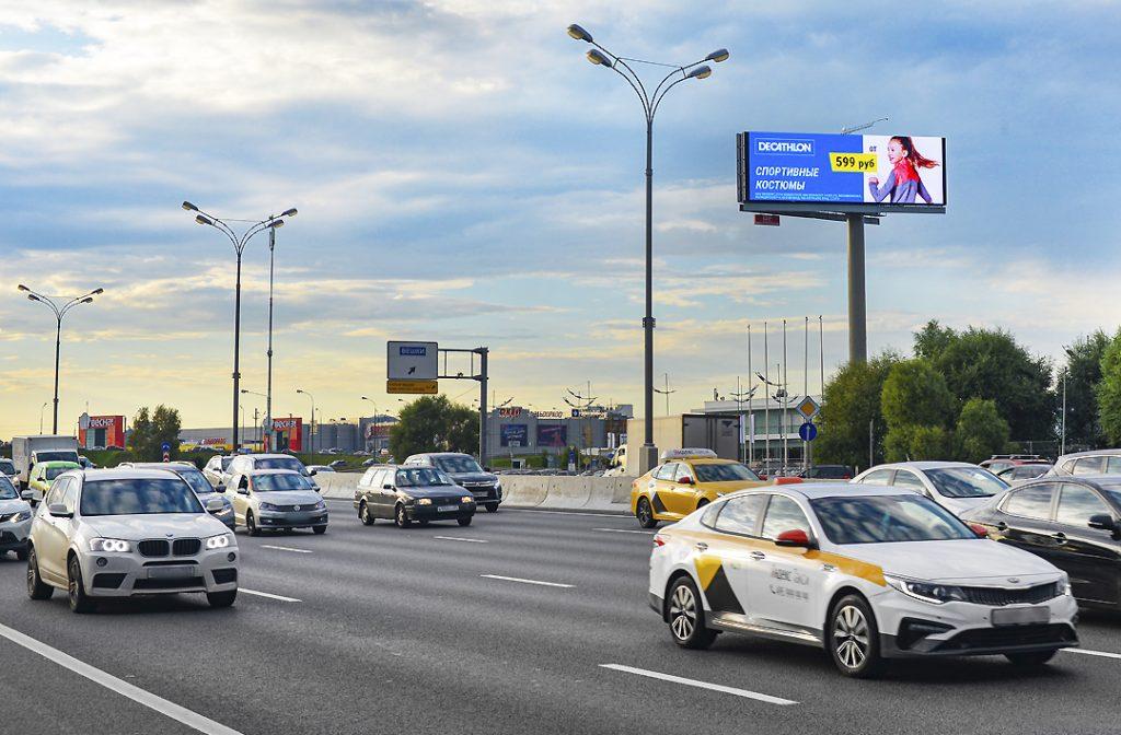 Реклама на МКАД 85 км., внешнаяя сторона, съезд на Алтуфьевское ш. в сторону Дмитровского ш. (А)