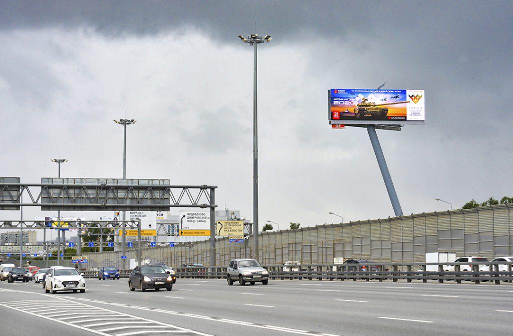 Реклама на цифровом суперсайте 5х15 по адресу Ярославское шоссе , М8 «Холмогоры», 17км., (0,65 км. от МКАД) (А) в Москву