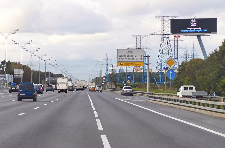 МКАД, 0 км., съезд с ш. Энтузиастов в сторону Щелковского шоссе (А) внешнее А digital экран 5х15