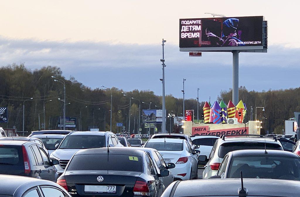 Пятницкое шоссе, Р111, 7 км., ТЦ Отрада , (6 км от МКАД) (А) из Москвы ТЦ Отрада digital экран 5х15