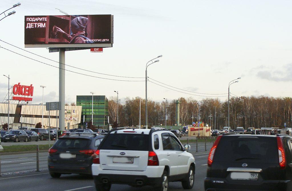 Пятницкое ш. 7-й км., справа в область, сторона B, рядом с ТЦ Отрада, digital экран 5х15