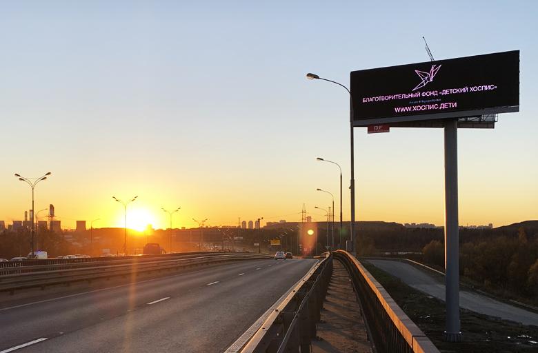 МКАД 81км, выезд с Дмитровского ш, (ТЦ РИО), сторона А digital экран 5х15