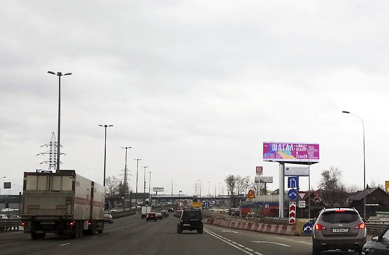 Новорязанское шоссе, М5, 22 км. (5 км. от МКАД справа) А из Москвы