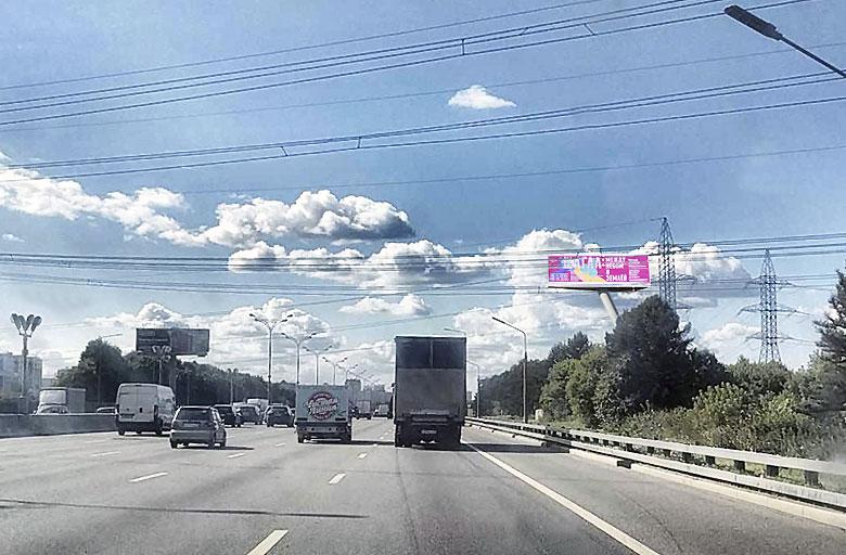 МКАД 87,9 км., между Осташковское и Алтуфьевское ш. (A) внешнее