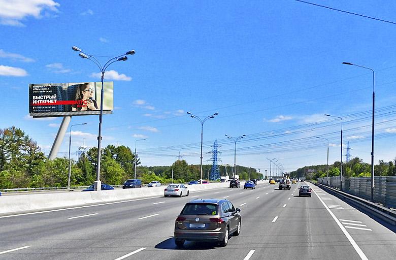 МКАД 87,9 км., между Алтуфьевское и Осташковское ш. (B) внешнее