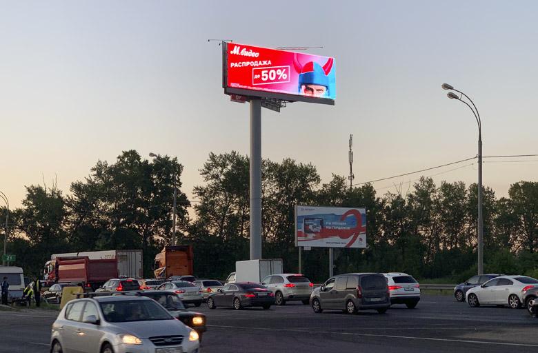 """Трасса М4 """"Дон"""", 22км., (1км. от МКАД слева) (А) в Москву"""