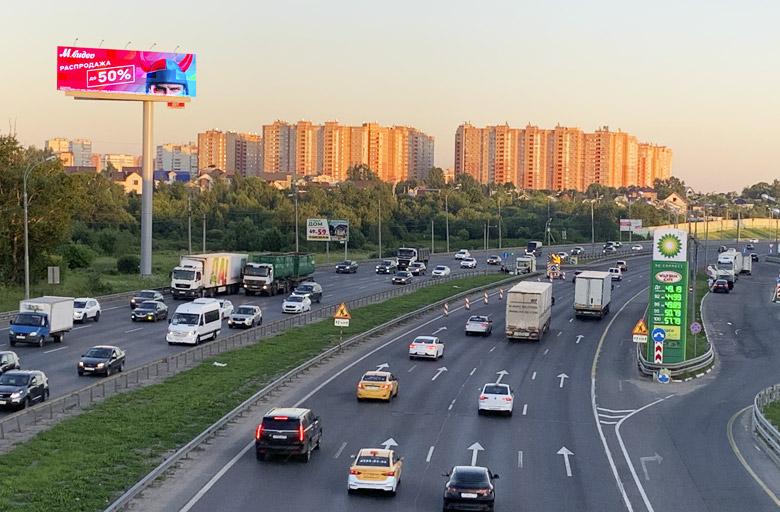 """Трасса М4 """"Дон"""", 22км., (1км. от МКАД слева) (B) из Москвы Статика"""
